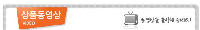 항일운동2 (독립을 이루기 위한 열망) - 스콜라스, 14,000원, 조각/퍼즐, 3D입체퍼즐