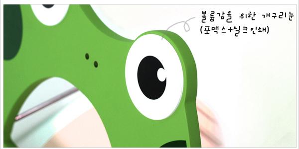 우드로개구리 독서대5